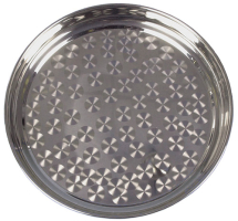 Stainless Steel Patterned Swirl Tray 35cm